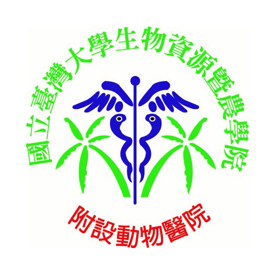 National Taiwan University Veterinary Hospital